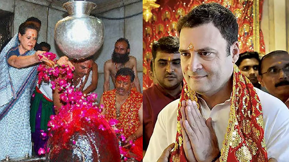 कांग्रेस की आदत बन गई है नकल? BJP के हिंदुत्व के राष्ट्रवाद को अपनाने की है तैयारी