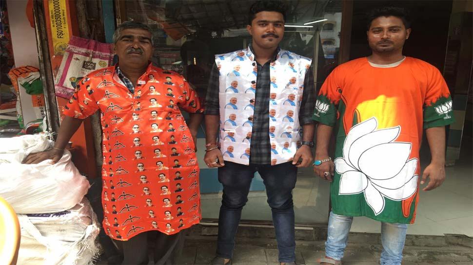 मुंबई में चुनाव प्रचार लिए पहली बार 'आदित्य कुर्ता' मार्केट में आया
