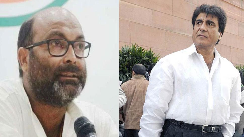 राज बब्बर को हटाकर अजय कुमार लल्लू को सौंपी गई UP कांग्रेस की कमान, इसलिए किया गया फेरबदल