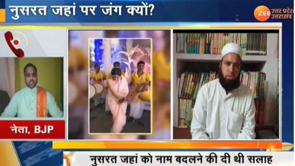 नुसरत जहां पर की थी मौलाना ने टिप्पणी, BJP नेता ने दिया विवादित बयान