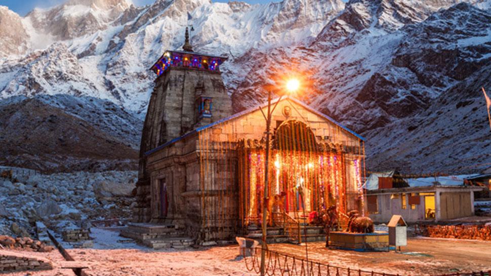 भगवान केदारनाथ के कपाट भैयादूज पर होंगे बंद, विजय दशमी के दिन तय होता है समय