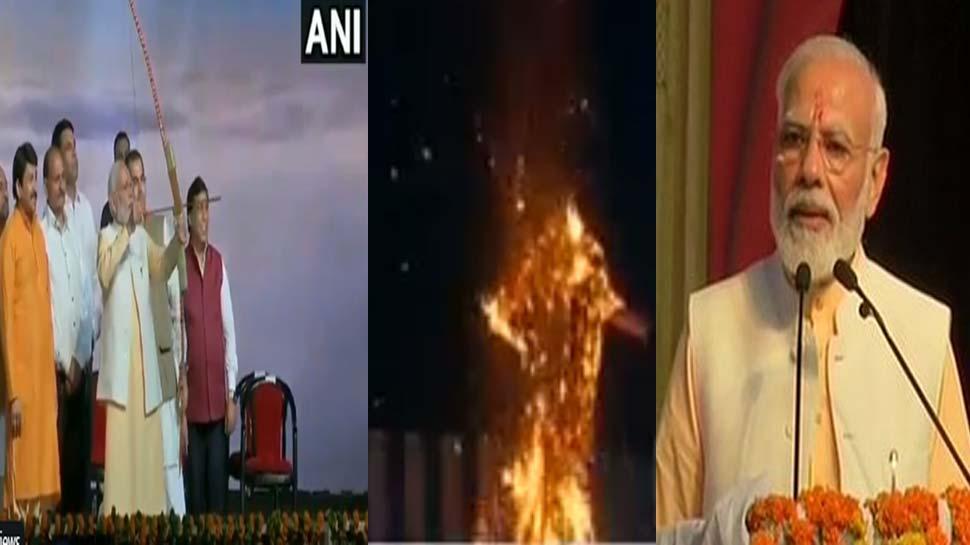 VIDEO: PM मोदी ने दिल्ली के द्वारका में किया रावण दहन, देशवासियों को दिया ये 5 संदेश