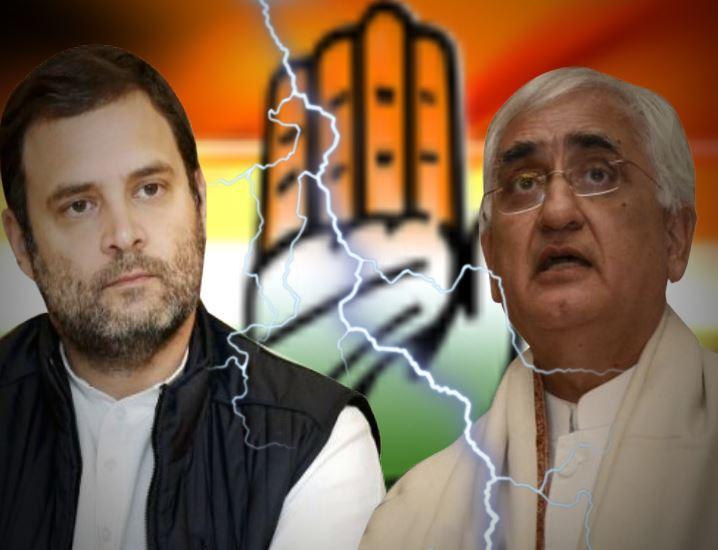राहुल पर बयान देकर फंस गए सलमान खुर्शीद? जानिए क्या हैं सियासी मायने