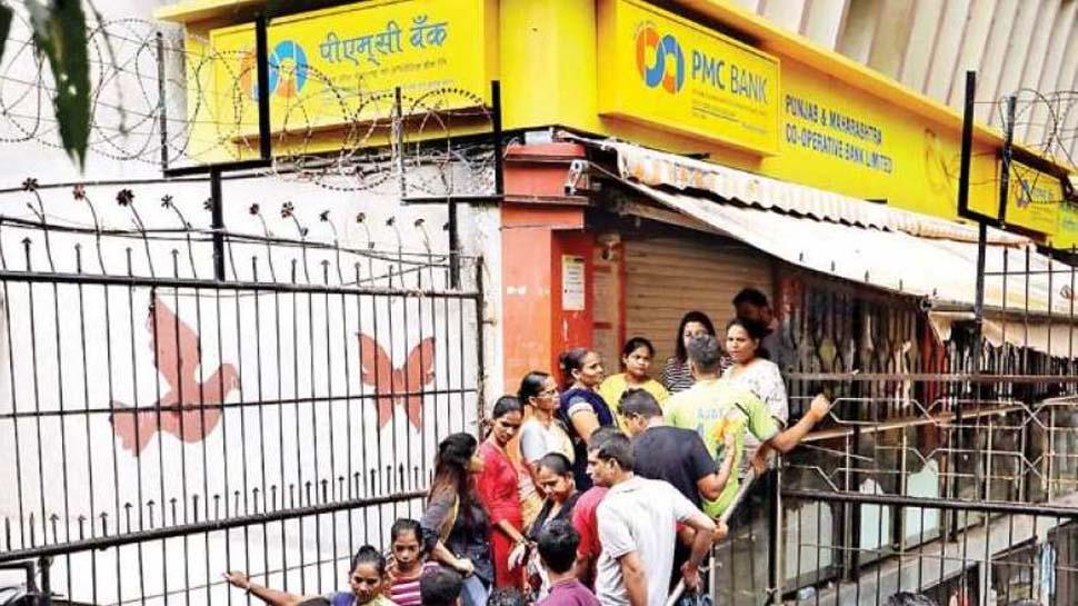 Image result for पीएमसी बैंक घोटाला