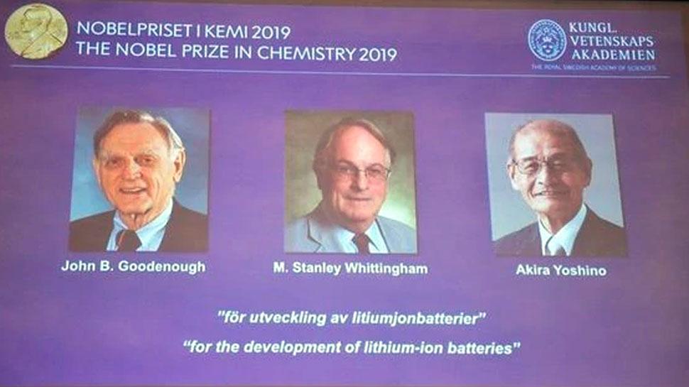 रसायन के क्षेत्र में 3 वैज्ञानिकों को नोबेल पुरस्कार