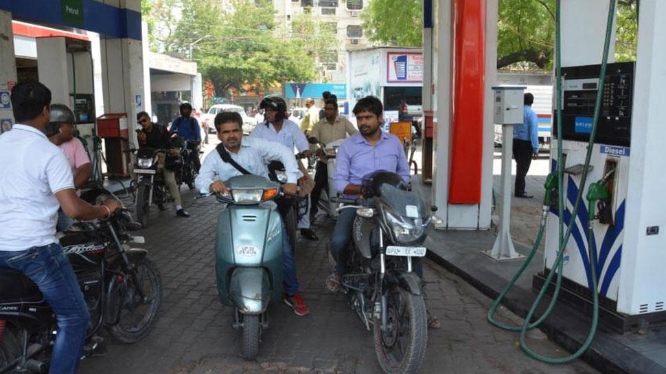 पेट्रोल के दाम में गिरावट से आम आदमी को राहत, ये रहा आज का भाव
