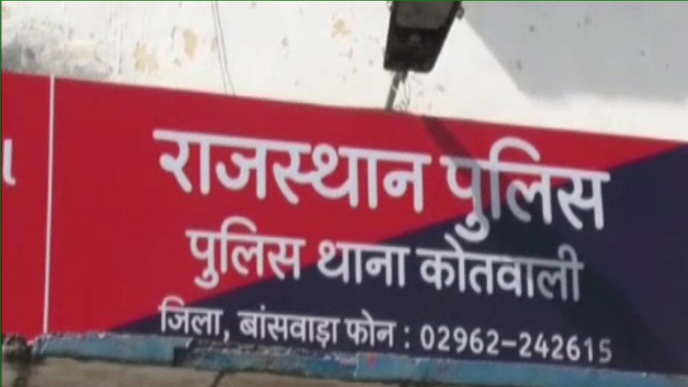 बांसवाड़ा पुलिस ने चोर गिरोह का किया खुलासा, 4 आरोपियों को किया गिरफ्तार