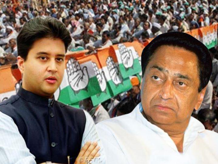 ..तो क्या सिंधिया को रास नहीं आ रही कांग्रेस? कर्जमाफी पर कमलनाथ सरकार पर तीखा प्रहार