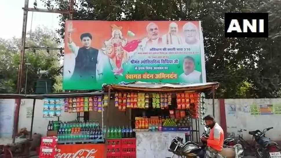 MP: भिंड में लगे पोस्टर्स में सिंधिया के साथ नजर आए PM मोदी और शाह, कांग्रेस में मचा बवाल