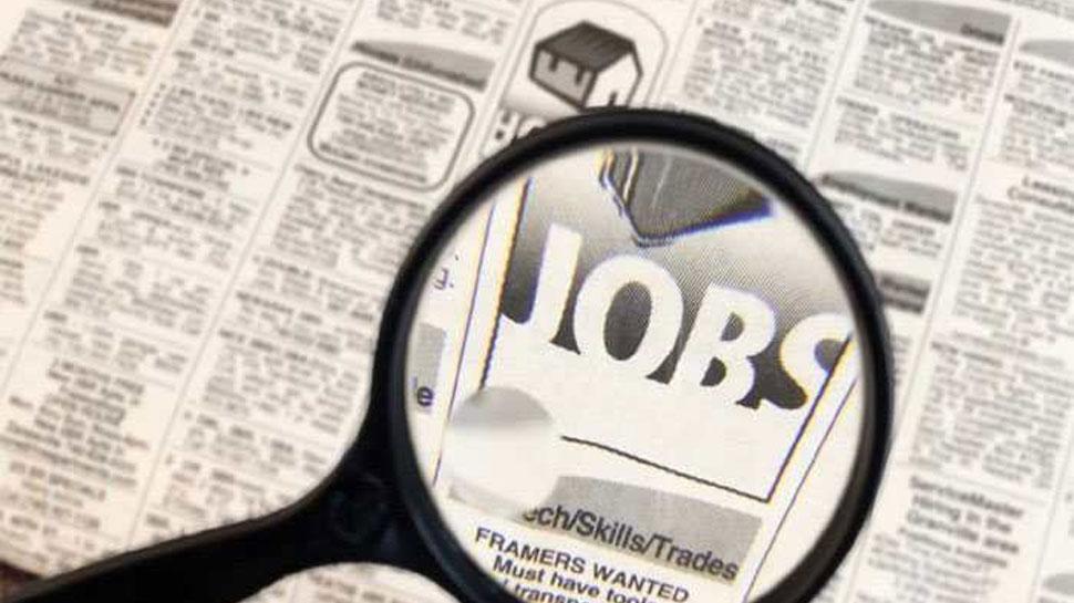 JOBS: राजस्थान के URBAN कॉपरेटिव बैंकों में जल्द आने वाली हैं भर्तियां