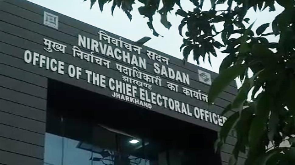 रांची: चुनाव आयोग ने वीडियो कॉन्फ्रेंसिंग के जरिए की बैठक, तैयारियों का लिया जायजा