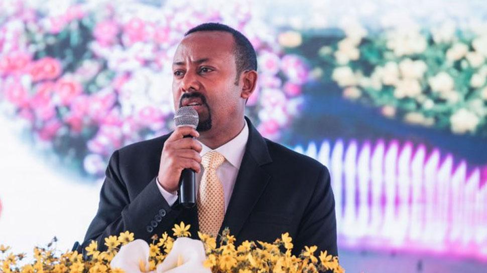 इथोपिया के PM को मिलेगा नोबेल शांति पुरस्कार, पड़ोसी देश के साथ सुलझाया था सीमा-विवाद