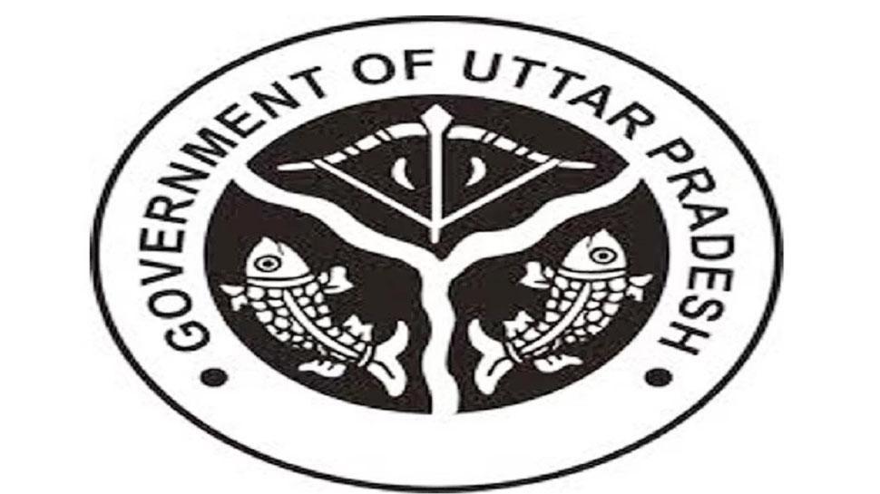 UP में बड़ा प्रशासनिक फेरबदल, 13 IAS, 4 PCS और 3 IPS अधिकारियों का ट्रांसफर