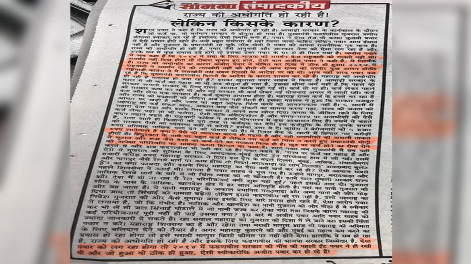 शिवसेना ने सामना में लिखा, 'महाराष्ट्र की अधोगति हो रही है, लेकिन किसके कारण?'