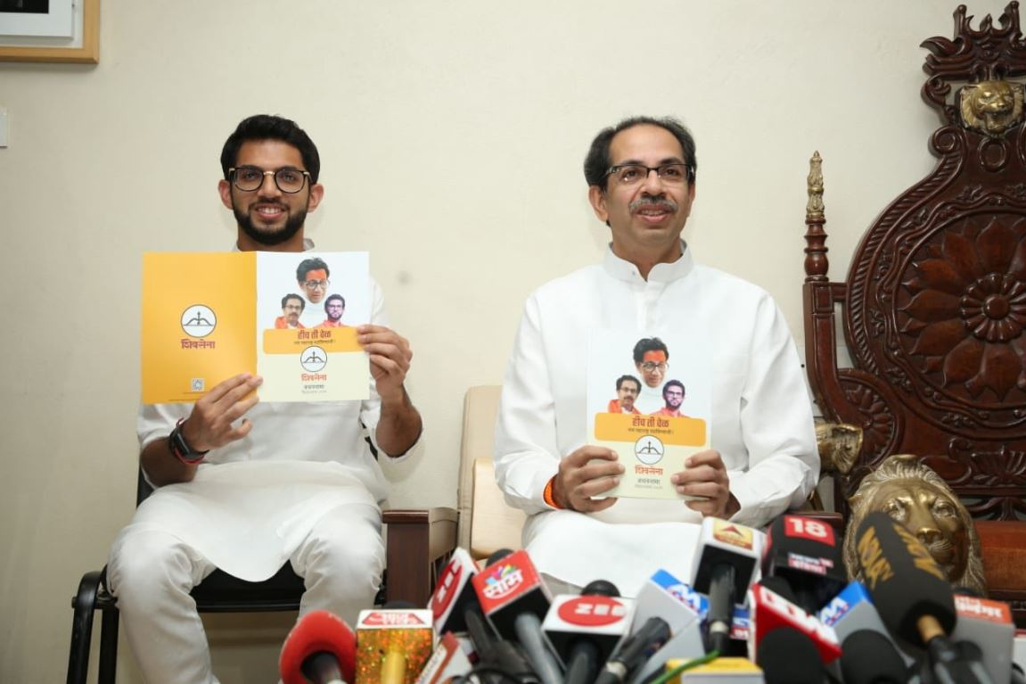 महाराष्ट्र में वोटरों को लुभाने की मची होड़! क्या कहता है शिवसेना का 'वचननामा'