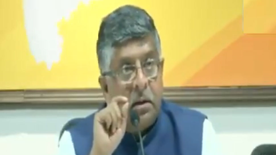 महाराष्ट्र के कुछ लोगों को अनुच्छेद 370 हटाए जाने से परेशानी क्यों हो रही है: रवि शंकर प्रसाद