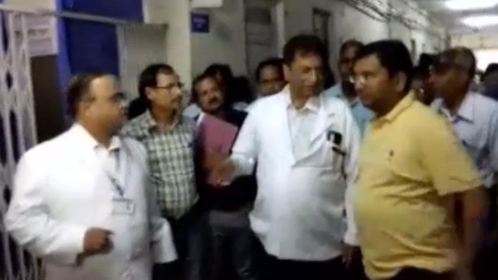 कोटा जिला कलेक्टर ने किया MBS हॉस्पिटल का निरीक्षण, जमकर लगाई फटकार
