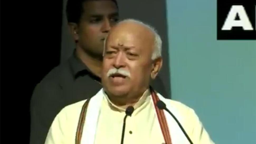RSS चीफ मोहन भागवत ने कहा, 'दुनिया में सबसे ज्यादा सुखी मुसलमान भारत में मिलेंगे'