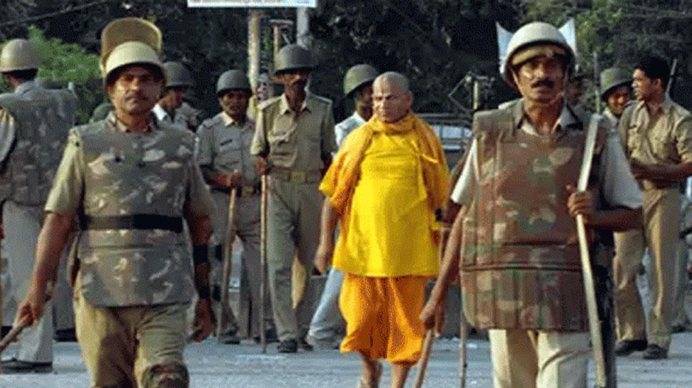 अयोध्या विवाद: संभावित फैसले को लेकर 10 दिसंबर तक जिले में धारा 144 लागू