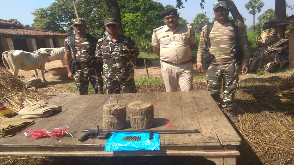बिहार: नक्सलियों ने छिपाकर रखे थे हथियार, विस्फोटक, पुलिस ने किया बरामद