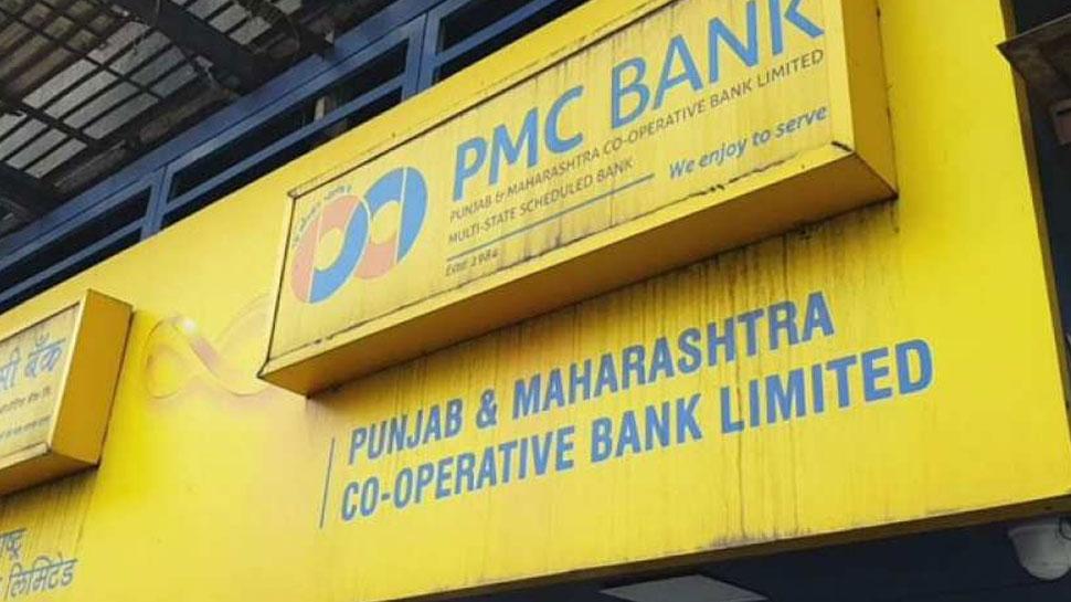 PMC बैंक घोटाले के आरोपियों को 16 अक्टूबर तक हिरासत में भेजा