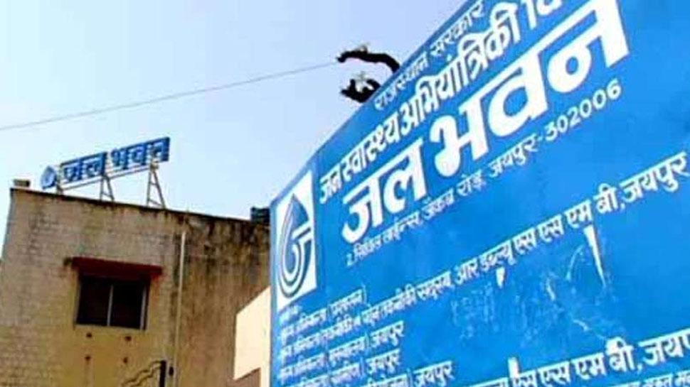 राजस्थान: दिवाली से पहले PHED को मिली बड़ी खुशखबरी, 136 इंजीनियर्स के हुए प्रमोशन
