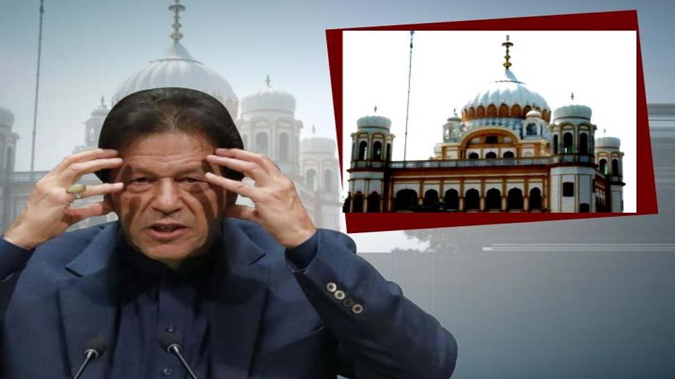 बेशर्म पाकिस्तान, सिखों की श्रद्धा पर लगा दिया 'जजिया' कर, कमाएगा हर दिन 75 लाख