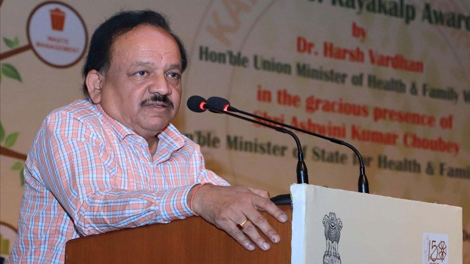 केंद्रीय स्वास्थ्य मंत्री हर्षवर्धन ने कहा - पोलियो मुक्त भारत में ZEE मीडिया का बड़ा योगदान