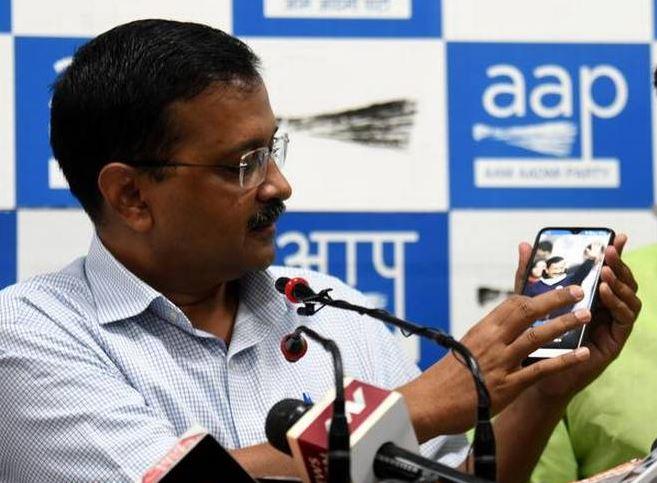 अब AK ऐप से लीजिए दिल्ली सरकार के कामकाज का पूरा हिसाब-किताब
