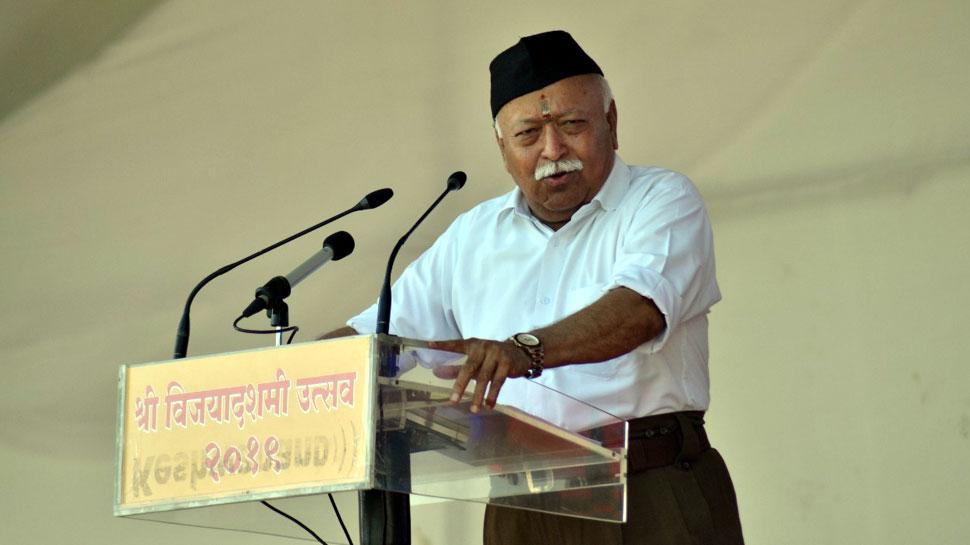 अयोध्या केस पर सुप्रीम कोर्ट के फैसले के बाद RSS का अगला कदम क्या होगा, मोहन भागवत करेंगे मंथन