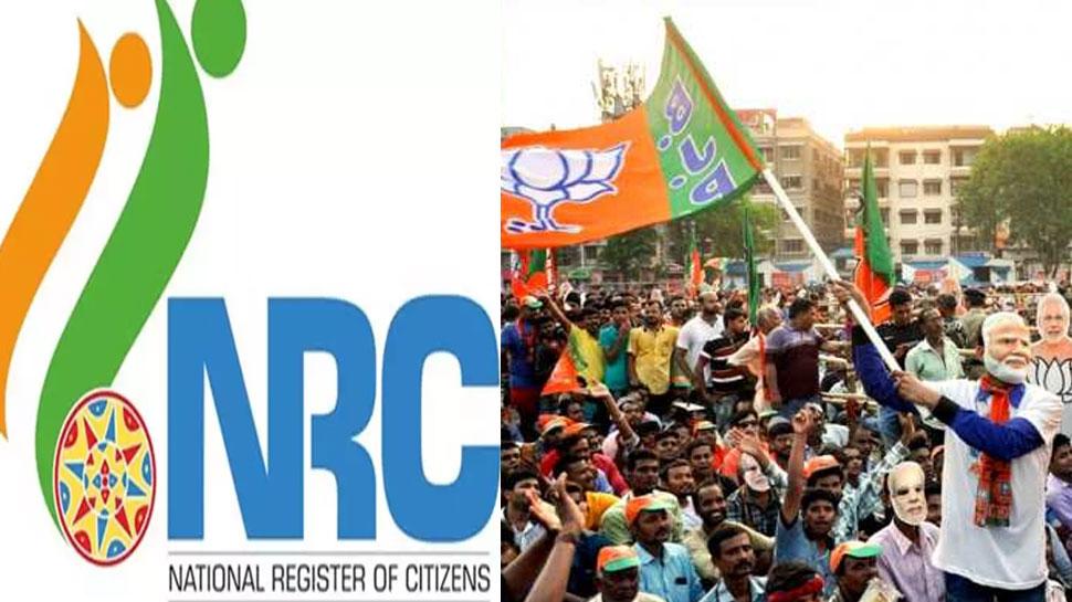 NRC मुद्दा: पश्चिम बंगाल में हिंदू शरणार्थी के लिए बीजेपी ने बनाया है खास प्लान
