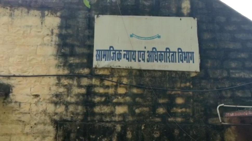 राजस्थान: समाज कल्याण विभाग ने बिना मान्यता संचालित हो रहे शिक्षण संस्थानों को किया फ्रीज