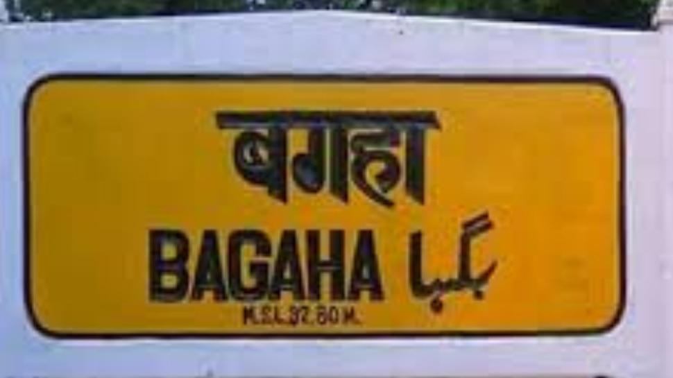 बिहार: रामनगर में नहर किनारे मिला महिला शव, एक क्लिक पर पढ़ें बगहा की अहम खबरें