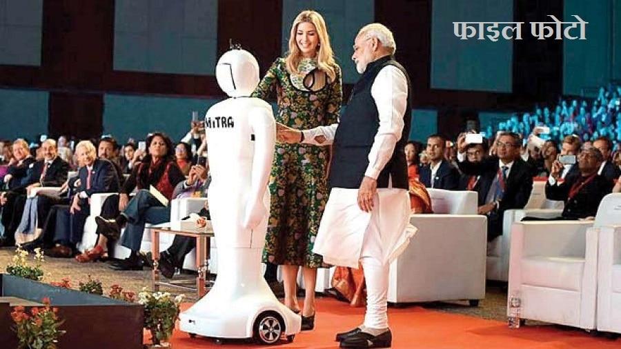 रोबोटिक हो रहा है हमारा देश