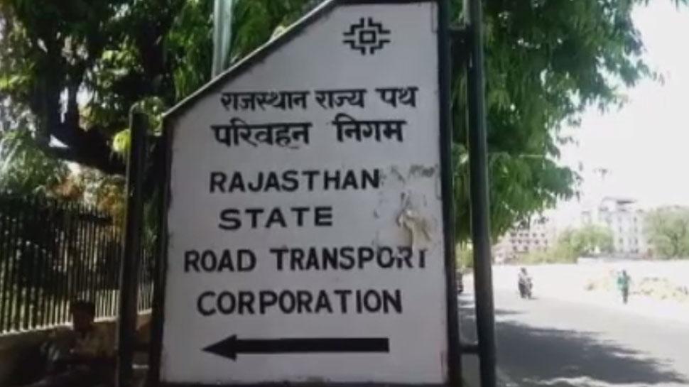 राजस्थान में दीपावली का मजा बिगाड़ेगी रोडवेज, यात्रियों को करना पड़ सकता है महंगा सफर!