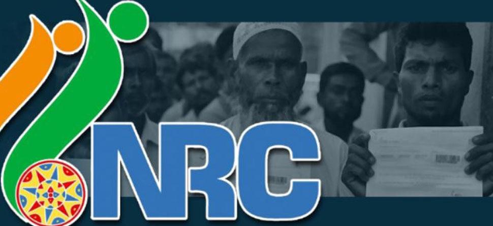 ଦେଶରେ NRC ଲାଗୁ ହେବା ନେଇ କେନ୍ଦ୍ର ଗୃହମନ୍ତ୍ରୀଙ୍କ ବଡ଼ ବୟାନ!