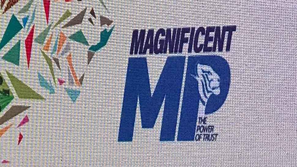 मैग्निफिसेंट MP का आगाज आज, 1 लाख 4 हजार करोड़ के निवेश के लिए तैयार