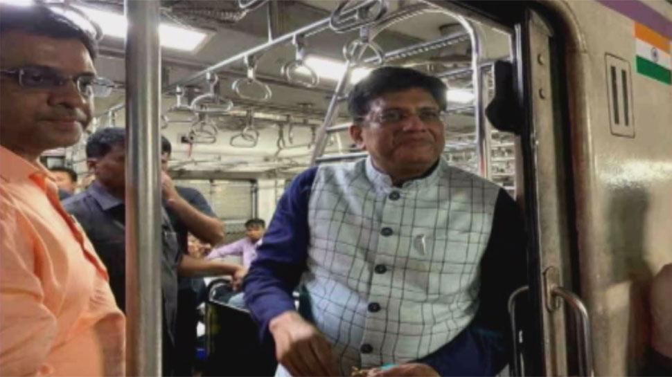 करवा चौथ पर घर जाने की थी जल्दी, कार छोड़ मुंबई लोकल ट्रेन में सवार हो गए रेल मंत्री पीयूष गोयल