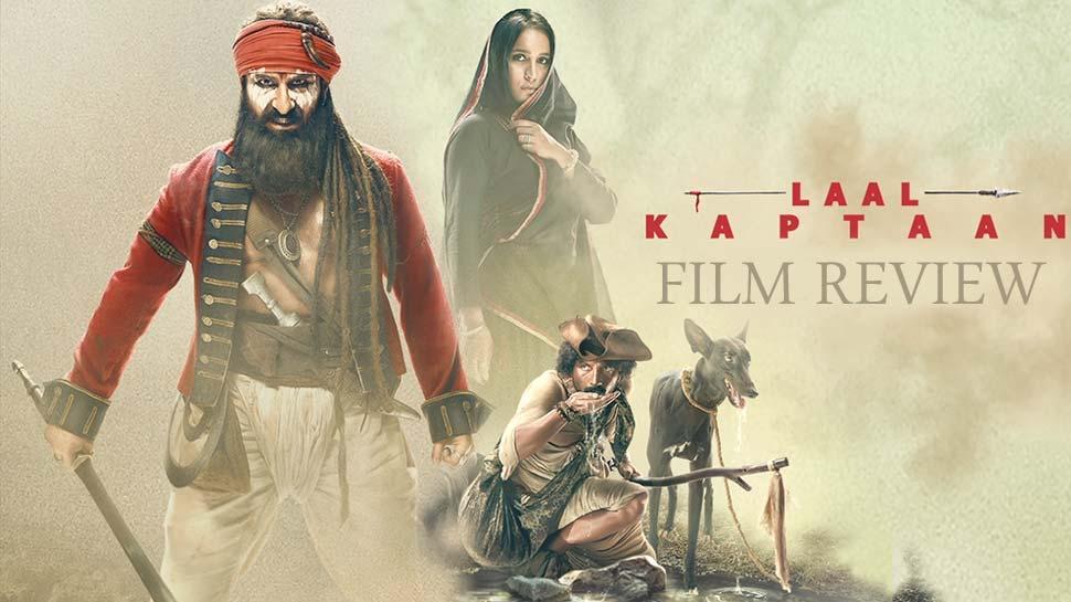 FILM REVIEW: बदले की आग में जलते एक नागा साधु की कहानी है 'लाल कप्तान'