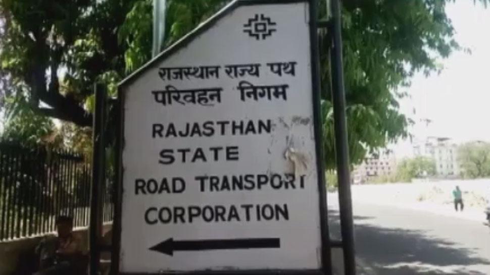 जयपुर: रोडवेज अधिकारियों के ट्रांस्फर के साथ कई योजनाए बंद,किराए में भी बढोतरी