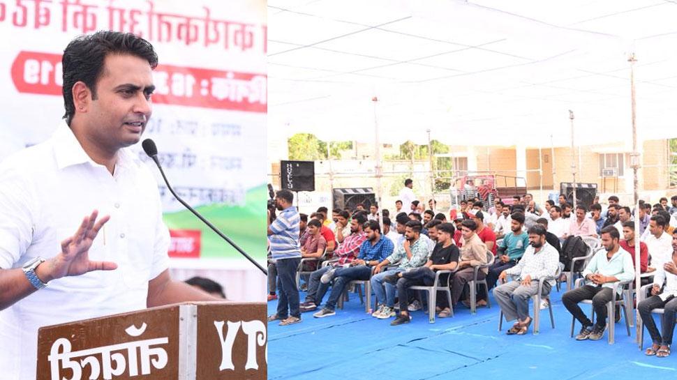 निकाय चुनाव को लेकर बाड़मेर में हुई कांग्रेस युवा नेताओं की बैठक, आजाद सिंह ने कहा...