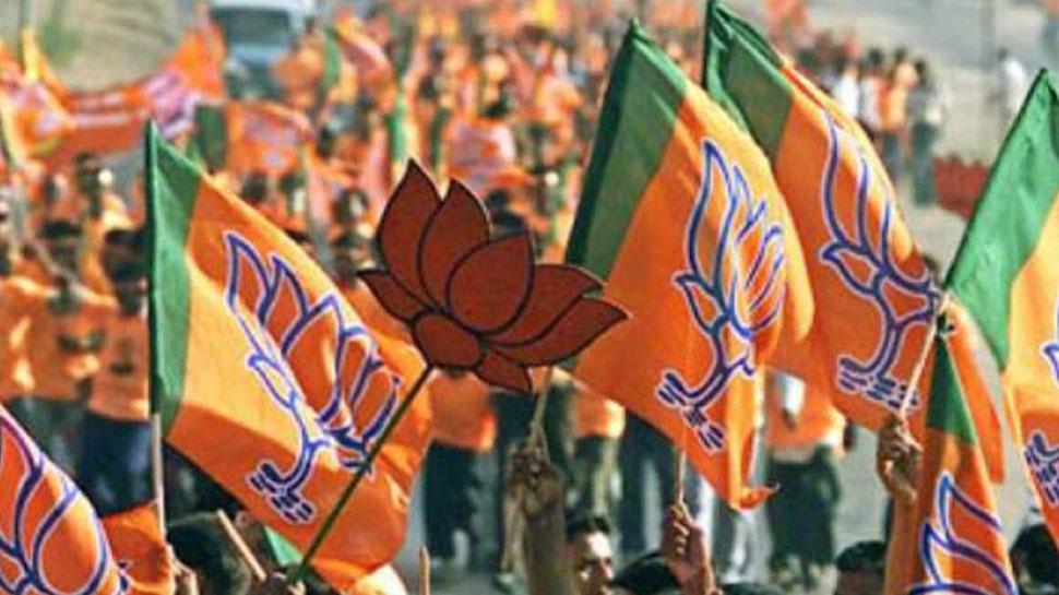 साहेबगंज: बीजेपी ने लॉन्च किया 'झारखंड अभियान', गांव-गांव तक जाएंगे कार्यकर्ता
