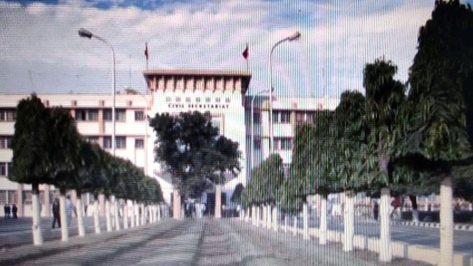 जम्मू कश्मीर की 62 साल पुरानी विधान परिषद खत्म