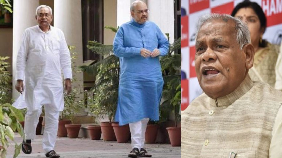 'नीतीश को अमित शाह सही समय पर देंगे झटका, PM मोदी से खाने की थाली छीनना भूली नहीं BJP'