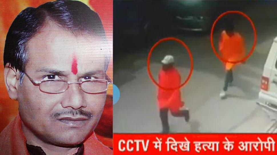 कमलेश तिवारी हत्याकांड: जांच के लिए SIT गठित, CM योगी आदित्यनाथ ने सख्त तेवर अपनाए