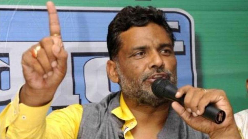 पटना: पप्पू यादव जनता की सेवा के बाद कर रहे जनसभा, की सरकार की जमकर खिंचाई