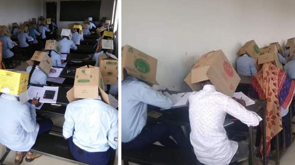कर्नाटक: नकल रोकने के लिए छात्रों को जबरन पहना दिए गत्ते के डिब्बे, शिक्षा मंत्री भड़के