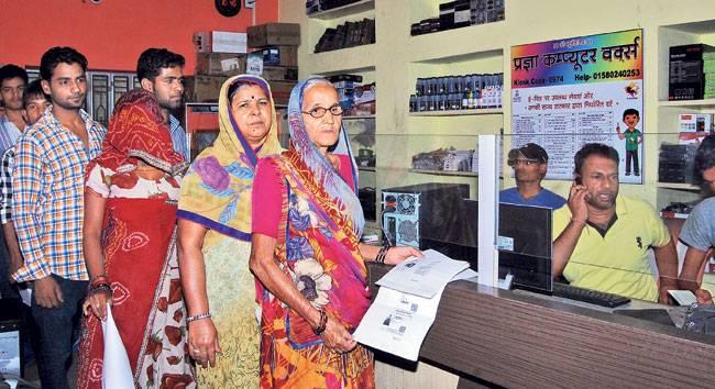 राजस्थान: 8 जिलों में किसान पंजीयन में धांधली, ई-मित्र संचालक ओटीपी से कर रहे पंजीयन