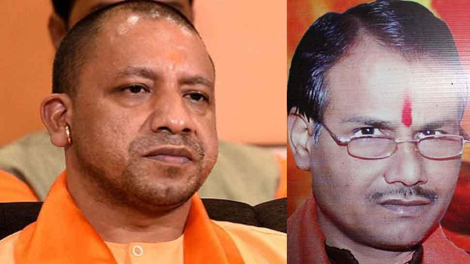कमलेश तिवारी हत्याकांडः पीड़ित परिवार से आज मुलाकात करेंगे CM योगी