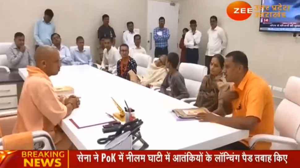 CM योगी से मिले कमलेश तिवारी के परिजन, आरोपियों के लिए की मृत्युदंड की मांग